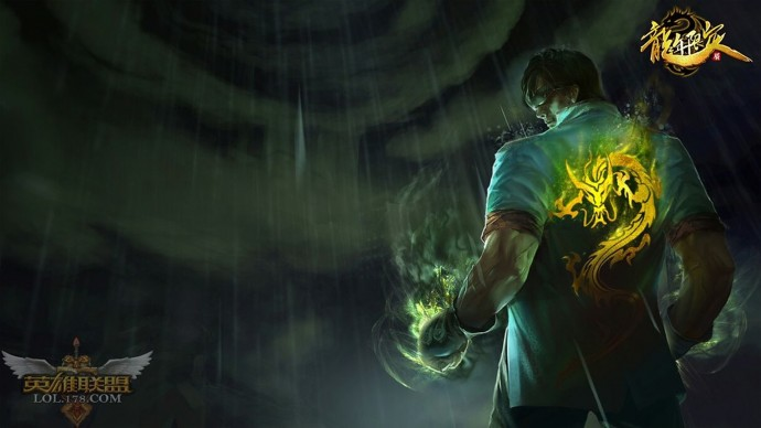 Dragon Fist Lee Sin Chinese
