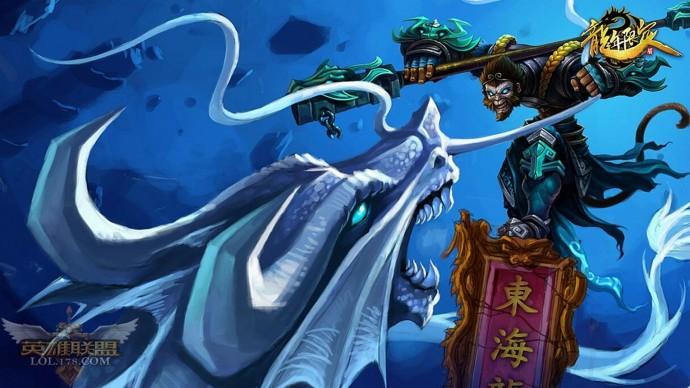 Jade Dragon Wukong Chinese